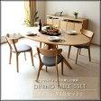 【家具】 ダイニングテーブルセット 幅180cm 5点 無垢 北欧 木製 4人掛け 楕円 ダイニングテーブル4点セット オーク ダイニングテーブル ダイニングチェアー チェアー 椅子 食卓 モダン ナチュラル