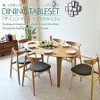 【家具】 ダイニングテーブルセット 幅180 7点セット 木製 楕円テーブル ダイニングテーブル7点セット ダイニングチェアー 北欧 ダイニングテーブル 食卓 テーブルセット 6人掛け モダン ナチュラル