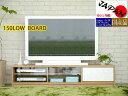 大川家具 完成品 TVボード AVボード AVチェスト シリーズ家具 木 オーク タイル形状 幅広い使用感 寝室