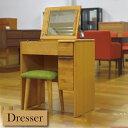 ドレッサー スツール付 化粧台 チェア 鏡台