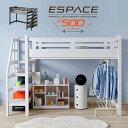 耐荷重500kg 送料無料 Beamstructure特許構造 安心安全の エコ塗装 LED照明付き 宮棚