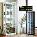 コレションケース 完成品 LEDライト標準装備 ガラスケース コレクションボード フィギュアケース 背面ミラー付き 幅55cm エース2EX  鍵付き コレクションボックス ガラス ディスプレイケース ショーケー