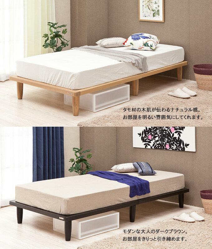 ベッド セミダブルベッド ヘッドレスタイプ す...の紹介画像3