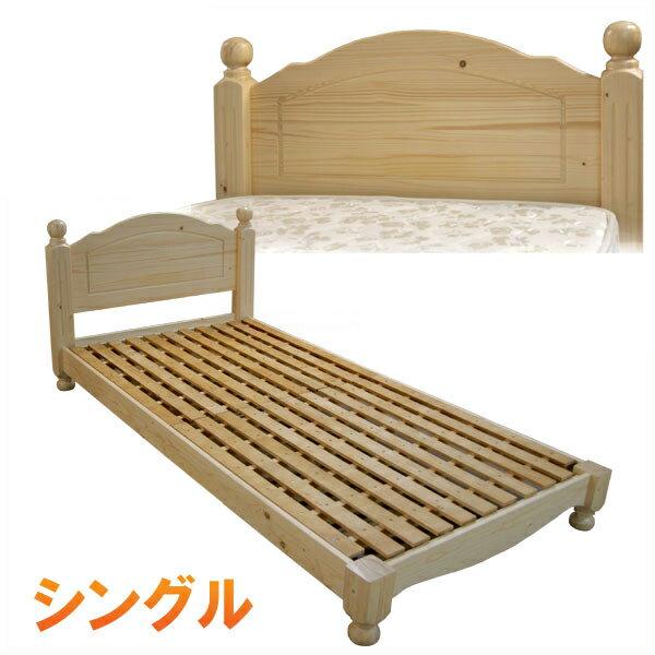 ベッド シングルベッド すのこ ...