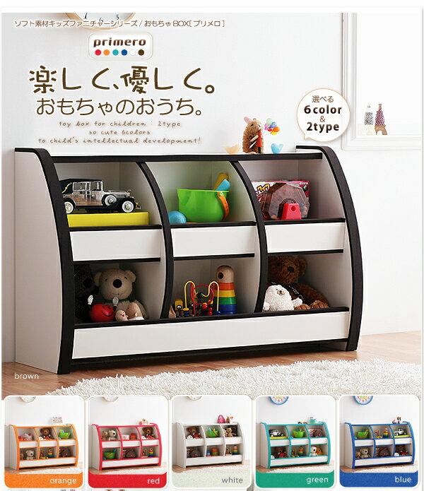 儿童玩具书本双层分格收纳柜