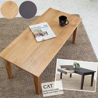 リビングテーブルセンターテーブルコーヒーテーブル95