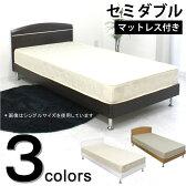 【送料無料】【マットレス付き】マット付き セミダブルベッド ベッド ベット ナチュラルティスト 北欧モダン すのこベッド シンプル 木製 激安 人気 おしゃれ 05P18Jun16