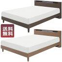ベッド フレームのみ セミダブルベッド アウトレット価格 木製 大川家具 シングルベッド 送料無料