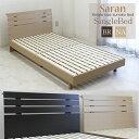 シングルベッド すのこベッド 北欧風 ベッド 小物置き付き ...