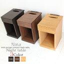 ナイトテーブル サイドテーブル ベッドサイドテーブル 幅30cm コンセント付き 引出付