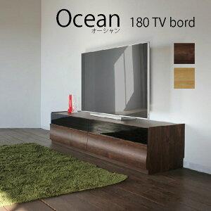 送料無料 テレビボード 国産 日本製 オーシャン180TV