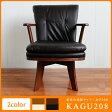 ダイニングチェア 椅子 食卓イス チェア シック 木製 ナチュラル 肘付き 回転 回転椅子 PVC座 ブラウン ナチュラルグランデ ダイニングチェア[1脚](PVC座)