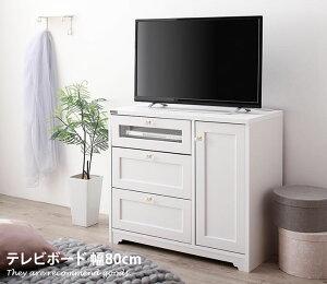 【クーポンで15%OFF! 5/10〜5/14】【幅80cm】テレビ台