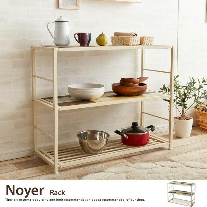 ラック 収納 棚 スチール Noyer おしゃれ 木 木製 3段 90 アンティーク ホワイト アイアン
