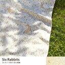 セット ナチュラル 柄 かわいい ホワイト 愉快 にぎやか 華やか 既製 うさぎ 生地 植物 ラビット カーテン