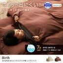 【シングル】 布団 7点セット セット 布団セット 丸洗い ...
