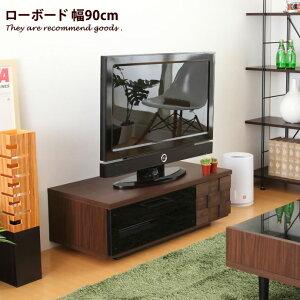 テレビ台 90 テレビボード 北欧 TV台 TVボード 完成品