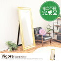 こたつテーブル Vigore stand mirror スタンドミラー