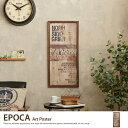 EPOCA Art Poster シンプル オシャレ 馴染みやすい色味 ポスター 小スペース 立てかけ