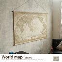タペストリー 世界地図 地図 壁掛け アンティーク 美容院 ...