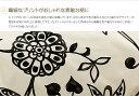 枕カバー 【43×63c...