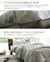 枕カバー 【44×64c...