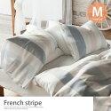 枕カバー French stripe 枕カバー Mサイズ