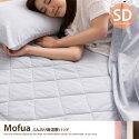 ベッドシーツ 【セミダブル】 Mofua ふんわり麻混敷パッド