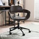 オフィスチェア 昇降機能付きチェア 昇降機能付き デスクチェア チェア イス 椅子 いす 学習椅子 ワークチェア OAチェア おしゃれ家具 おしゃれ 北欧 カジュアル ヴィンテージ