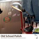 照明 デスクライト スタンドライト アーム E26 %OFF スタンド アンティーク 学習机 オールドスクールポリッシュ プルスイッチ デスク 目に優しい シンプル 照明器具 間接 北欧