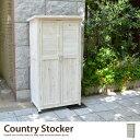 【送料無料】 Country Stocker 80 木製物置 収納庫 物置 大型収納庫 大容量 木製 シンプル オシャレ 天然木 %off 【後払い可】