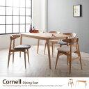 Cornell Dining 5set ダイニングセット ダイニング デザイナーズダイニング シンプル 木製 シャープ 天然木 オシャレ モダン 北欧