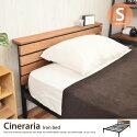 パイプベッド 【シングル】Cineraria Iron bed