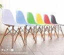イームズチェア イームズ チェア dsw ダイニングチェア イス 椅子 おしゃれ おしゃれ家具 北欧 シェルチェア ダイニングチェアー リプロダクト イームズチェアー ダイニング リビング いす インダストリアル 木製 デザイナーズ デザイナーズチェア モダン シンプル eames