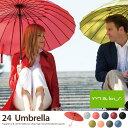 傘 24本 骨傘 ブランド 軽量 60cm 雨傘 アンブレラ グラスファイバー グラス骨 和モダン 番傘 %OFF 超軽量24本骨傘 モダン シンプル 北欧