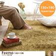 【130cm×190cm】 【長方形】 ラグマット Feemo フィーモ ラグマット ホットカーペット対応