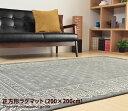 【200cm×200cm】【正方形】flower bandanna rug フラワーバンダナラグ マット