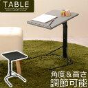 サイドテーブル ナイトテーブル 折りたたみ 昇降 完成品 ブラック/グレー TBL500365
