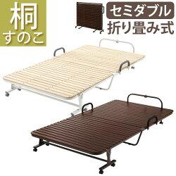 キャスター8連折りたたみ桐すのこベッドセミダブル折り畳み省スペース寝具桐スノコベッドキャスター付き木製天然素材桐素材コンパクト