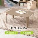 ミニテーブル 折りたたみ 机 子供 ミニ 折りたたみミニテーブル 鏡面テーブル ローテーブル カラーテーブル キッズテーブル リビング学習 デスク お絵かき おりたたみ机 勉強机 座卓 小さい 姫 白 ホワイト ピンク コンパクト