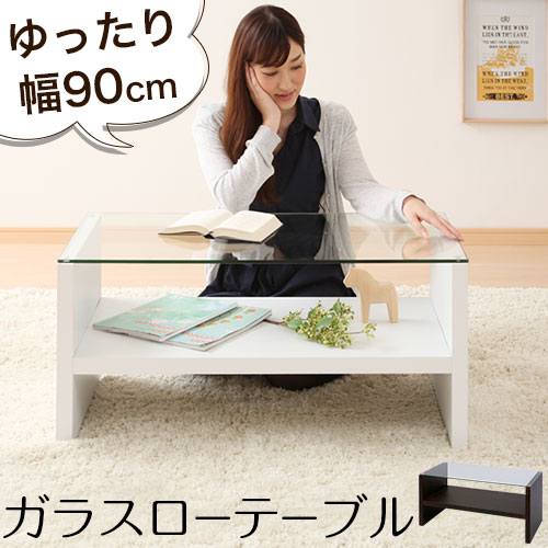 【クーポンで700円OFF】 コレクションテーブル センターテーブル ガラステーブル ロー…...:kagubiyori:10025016