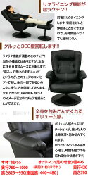 オットマン付きチェアー北欧座椅子ソファーパーソナルチェアリクライニングチェアパーソナルチェア