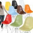 イームズ イームス イームズチェア イスチェアー 椅子 いす パソコン オフィス ミッドセンチュリー パーソナル デザイナーズ家具 Eames 送料無料 おしゃれ ホワイト 白 ブラック 黒 あす楽対応