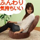 円形 座椅子 ソファ 一人掛け パーソナルチェア 座いす 座イス フロアソファー フロアチェアー ローソファー 折り畳み 折りたたみ 送料無料 おしゃれ あす楽対応