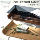 机 ガラス 木製 コレクションテーブル ディスプレイテーブル...