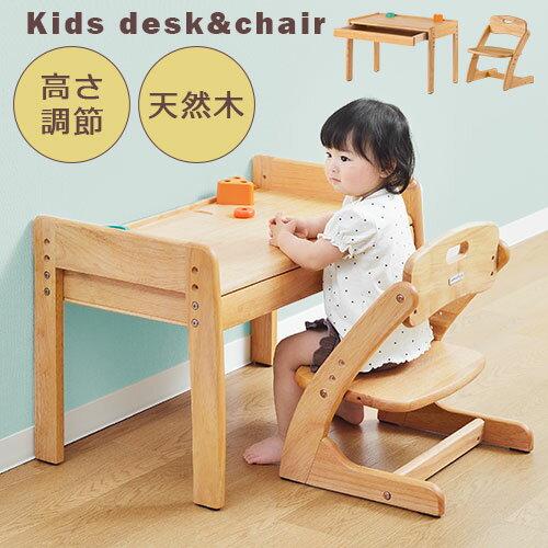 \ クーポンで2,376円引き / 机セット 子供 椅子 机 天然木 デスク チェア お絵…...:kagubiyori:10025482