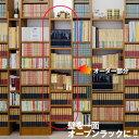 【600円引き】 おしゃれ 収納 北欧 本棚 シェルフ 多目的ラック CDラック DVDラック ブックラック 送料無料
