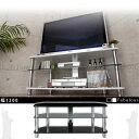 【送料無料】テレビ台 木製 AV収納TV台 ファブラス〔幅1200タイプ〕シンプルテレビ台