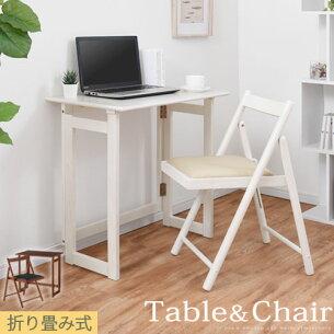 クーポン シンプル 折りたたみ テーブル コンパクト