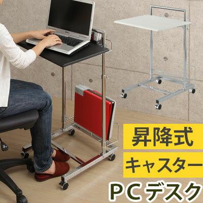 【クーポンで808円引き】 デスク パソコン pc パソコンデスク 昇降式 pcデスク 机…...:kagubiyori:10020054
